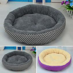 Big Round Pet Dog Cat Bed Cushion Breathable Mat Pad Cozy Wa