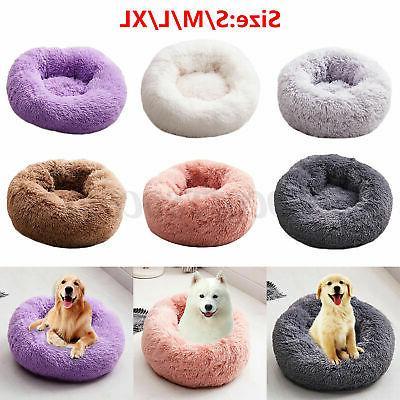 donut plush pet dog cat bed fluffy