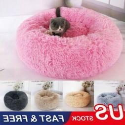 pet dog cat calming bed round nest