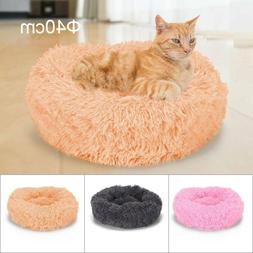 Donut Plush Pet Dog Cat Bed Fluffy Soft Warm Calming Bed Sle